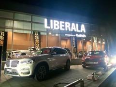 全国のLIBERALA 初の整備工場を完備!! 納車後のアフターフォローを和歌山工場のサービススタッフがサポート致します。