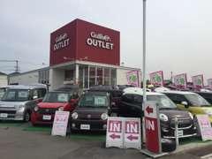 ★☆大創業祭☆★