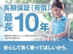 ご納車後のアフターも日本全国のガリバーでご対応いたします!!