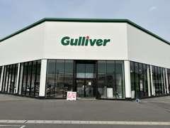 ガリバーアウトレット新潟桜木インター店では軽自動車からミニバンまで多数取り揃えています!新潟県内最大規模展示場!!