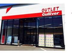 12月下旬まで、ガリバー「歳末感謝祭」開催!!!