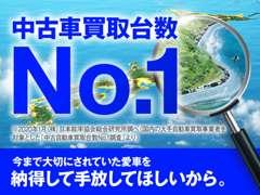 ★☆ガリバー5月乗り換え応援キャンペーンセール、5/1(水)から5/31(金)まで開催☆★