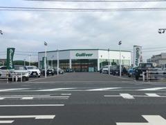 ◆ガリバー歳末セール◆11月1日から12月末まで!!