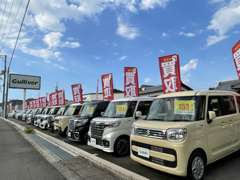 1月1日(水) GRAND OPEN 10時スタート!!