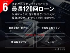 4/25輸入車専門店『LIBERALA松山』グランドオープン♪