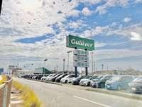 ガリバー 北名古屋店