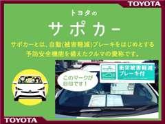 車の状態が一目で分かる車両検査証明書を、展示車1台ごとに公開しています。内装の状態、外装の傷やヘコミなどの確認できます。