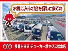 敷地奥に面白い形の店舗がございます。ぜひ実物をご確認下さい。