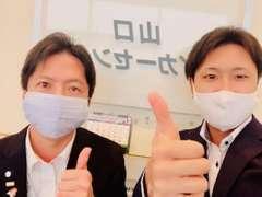 web担当の岡本、後藤です! 気になるお車ございましたらお気軽にご相談ください☆