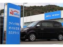 新南陽でトヨタ車をお探しの方は「新南陽マイカーセンター」へお越しください☆