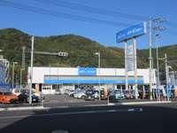 ネッツトヨタ山口 新南陽マイカーセンター