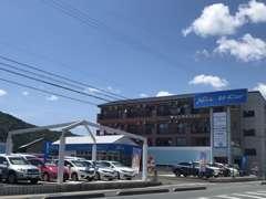 当店は青い看板が目印です。近くにゆめタウン様がございます。買い物がてらにフラッとよってみてはいかがでしょうか?