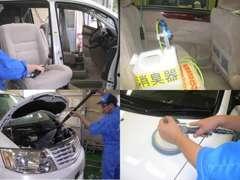 U-Carだからこそキレイな室内がいい!清潔・除菌・爽やか・消臭『まるまるクリン』施工車をお勧めします!