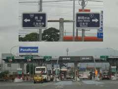 ■お車でお越しの場合■東名高速静岡IC出口を右折。