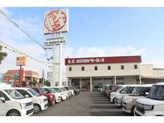 【高品質・低価格・展示台数常時600台】カミタケの強みは「関西最大級の展示車数」オールメーカー全車種を取り扱いしています!