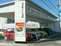 (株)太陽モータース Volkswagen堺おおとり 認定中古車センター