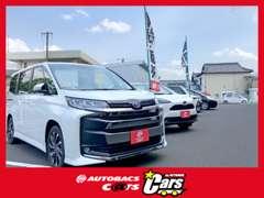 屋外展示場です。当店おススメの特選車を展示しております。展示しているお車以外のお車も全国からお探しします!