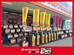 クルマと道の唯一の接地面である、タイヤ。豊富な種類の中から、お客様のおクルマに合うタイヤで安心を!!