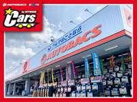 オートバックスカーズ 敦賀店