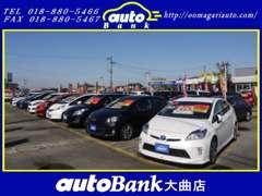 軽自動車・コンパクトカー・1BOXカーまで幅広く展示致しております。