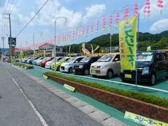 展示台数100台!1200坪の広大な展示場!軽自動車から車種多様!お値段も幅広く対応できます!!