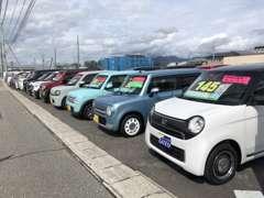 展示車約80台!展示前の仕入れチェックにより、厳選された高品質車を展示しています。