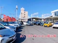 U-Car展示場は充実の品揃え。新車店舗と一緒にある設備の整ったサービス工場が同一敷地内にあります。