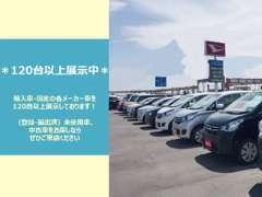 ▲当店では100台以上の展示車両がございます。