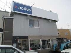 北郷13条通り沿いです。札幌トヨタ北郷店さんとコスモ石油さんの間です。