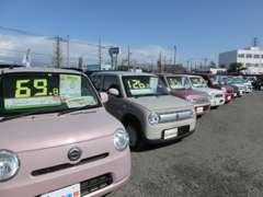 函館店在庫車は約90台!他店から無料でお取り寄せできますので約900台からお選びいただけます!