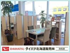 新車ショールーム併設です☆カフェプロジェクト実施中なので、お一人様でもご家族でも気軽にご来店下さい!