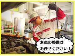 店舗併設のサービス工場がございます♪納車後のアフターフォローも、当店の優秀なエンジニアにお任せください!!