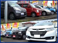 ■当店は軽自動車からミニバンまで幅広く取り扱っております。是非お問合せください!