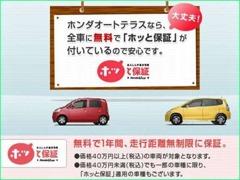 全車に無料で1年間走行距離無制限保証付き!有償にて最大3年間の延長保証もご用意できますので、ご安心下さい!
