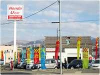 Honda Cars 北海道 南小樽ユーカーセンター