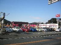 田嶋オートセンター