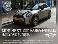 Saga BMW BMW Premium Selection 鳥栖