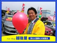 軽自動車、普通車、輸入車まで様々な車種を取り揃えております!価格勝負ではなく、購入後も安心して乗れるように整備して販売!