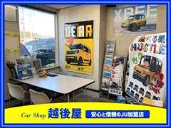 車の処分や廃車でお困りの方、只今廃車引き取り料無料キャンペーン実施中です!詳しくは、お気軽にお電話にてご相談下さい。