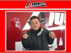店長カワムラです。偉そうにしてますが、心は優しいです。趣味は釣り&パチンコ&ロトです。ブログも担当しております。
