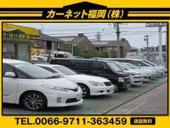 人気のミニバン、軽自動車、セダンなどを多く取り扱っています。