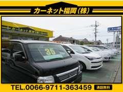セダンだけでなく、お買い得な軽自動車も多数在庫にあります。