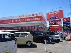 羽中田自動車工業K-ばっか!在庫は地域最大級の200台!軽自動車の未使用車、新車をお探しの方は、ぜひ一度ご来店下さい!!