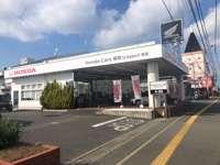 ホンダカーズ福岡 オートテラス新宮