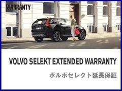 ◆SELEKT認定中古車◆新車販売◆任意保険◆車検整備◆