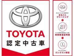 福岡トヨタ福津店が2016年9月17日グランドオープン!イオンモール福津のすぐそばでアクセスも良好です。