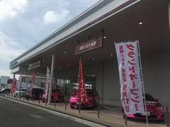 イオンモール福津でお買い物の後にでも遊びにきてくださいね。元気なスタッフが皆様のご来店をお待ちしております。