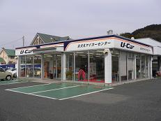 県道より見た店舗です。 店舗内にはキッズコーナーを設けていますので、「ご希望のおクルマ探し」がごゆっくり出来ます♪