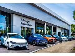 新車ショールーム・サービス工場そしてVW認定中古車を常時30台以上展示致しております。お気軽にお立ち寄りください。