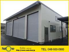 自社整備工場完備しておりますのでご購入後も安心です。